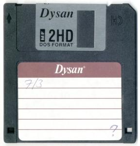 Dysan floppy disk